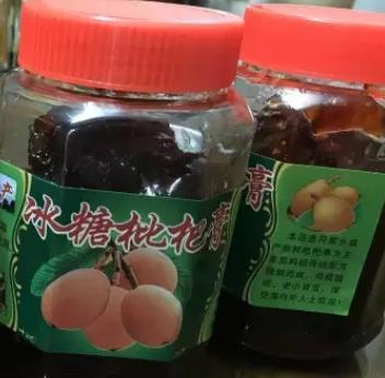 文祠冰糖枇杷膏:潮州市文祠镇农特产食品冰糖枇杷膏,产地宝