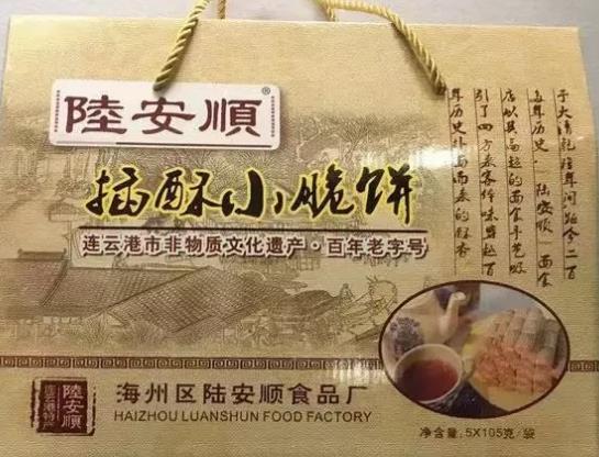 陆安顺插酥小脆饼:连云港海州区特色食品陆安顺小脆饼,产地宝