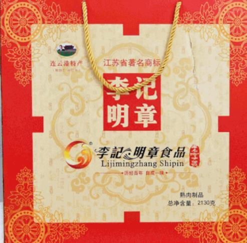 李记明章卤货:连云港海州特色食品李记明章卤货,产地食品,产地宝